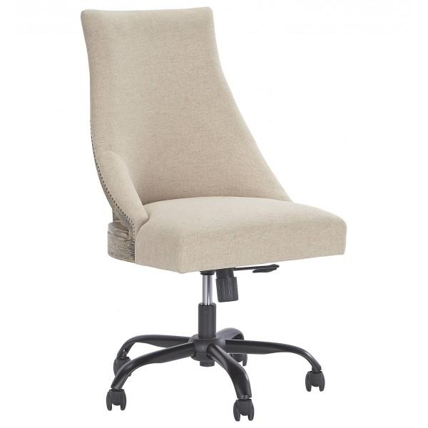 Кресло в кабинет ASHLEY H200-07