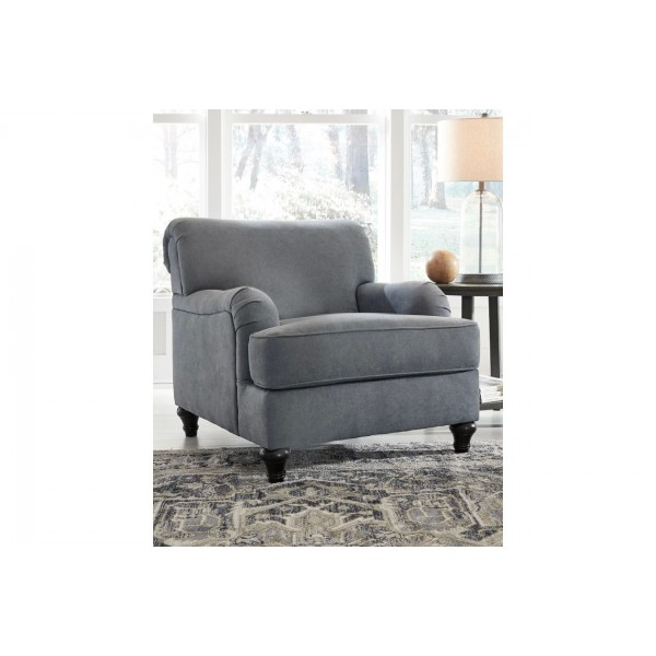 Кресло ASHLEY 16203-20