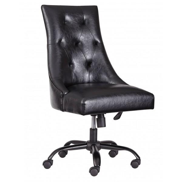 Кресло в кабинет ASHLEY H200-03
